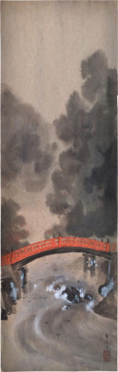 Kakunen Tsuruoka, 'Nikko Bridge in Fog', ca. 1910-20s
