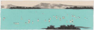 Huang Dan 黃丹, 'South Mountain', 2014