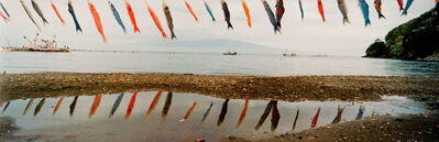 Chris Steele Perkins, 'Carp banners, Izu Peninsula', 1999