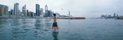 Li Wei 李日韦, 'Li Wei Falls to Hong Kong', 2006