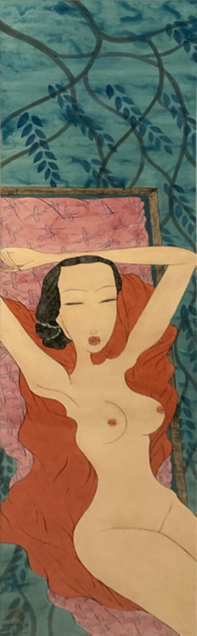 Wu Yang, 'Light Willow', 1996