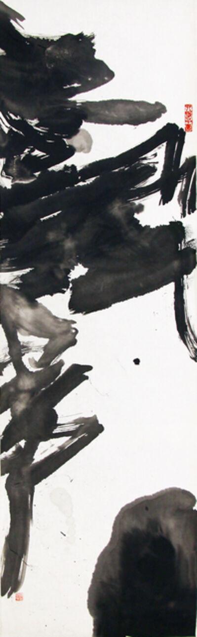 Cai Heng 蔡珩, 'Fluidity 4 随笔 四', 2013