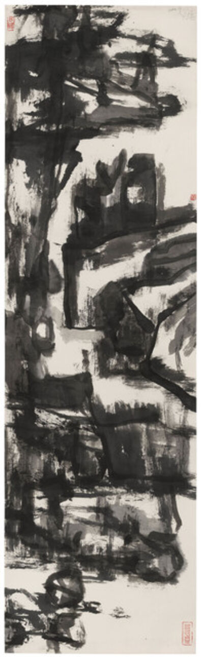 Wang Gongyi, 'Chinese Landscape Bold and Rough Strokes', 2009