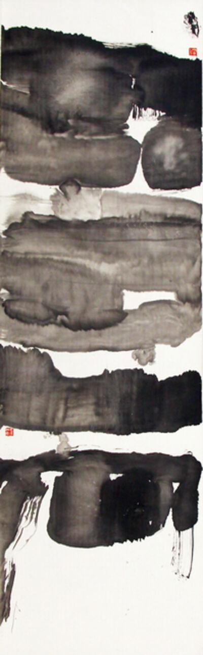 Cai Heng 蔡珩, 'Fluidity 3 随笔 三', 2013