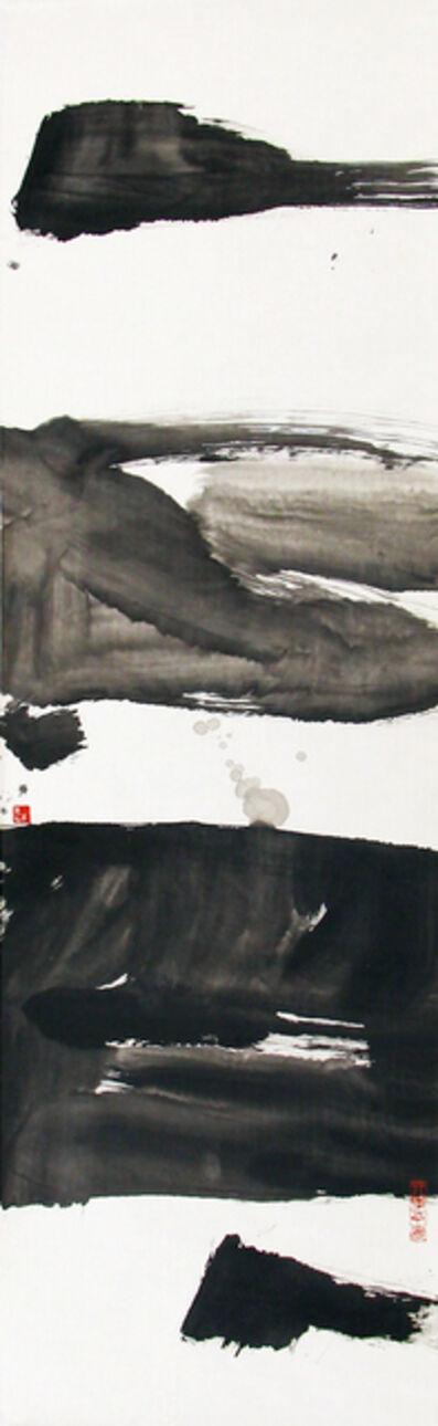 Cai Heng 蔡珩, 'Fluidity 2 随笔 二', 2013