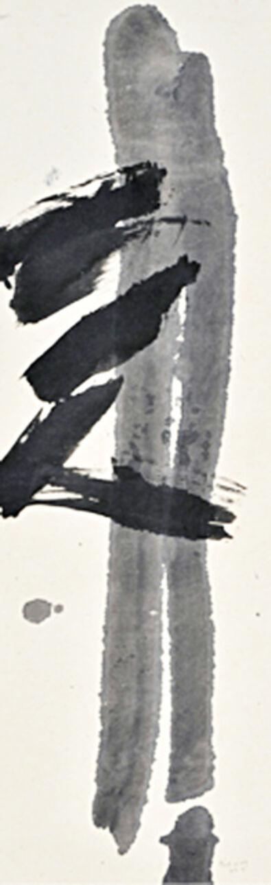 Huang I-Ming 黃一鳴, 'Threesome', 2009