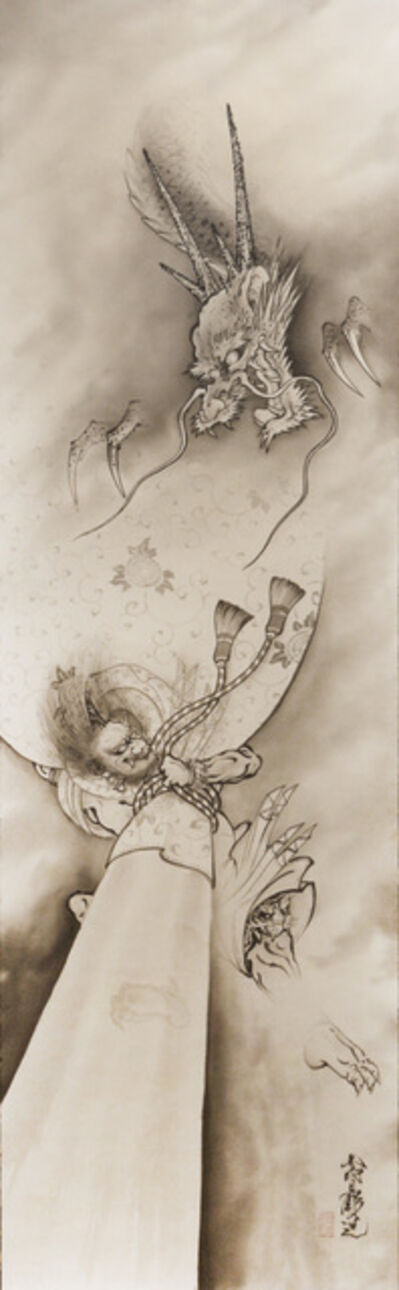 Horiyoshi III, 'Fujin, the God of Wind', ca. 2010