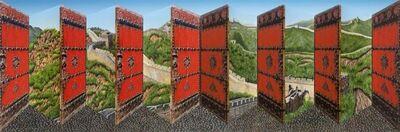 Patrick Hughes, 'Great Wall', 2016