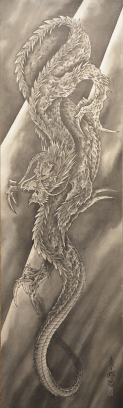 Horiyoshi III, 'Koryu the Descending Dragon', ca. 2010