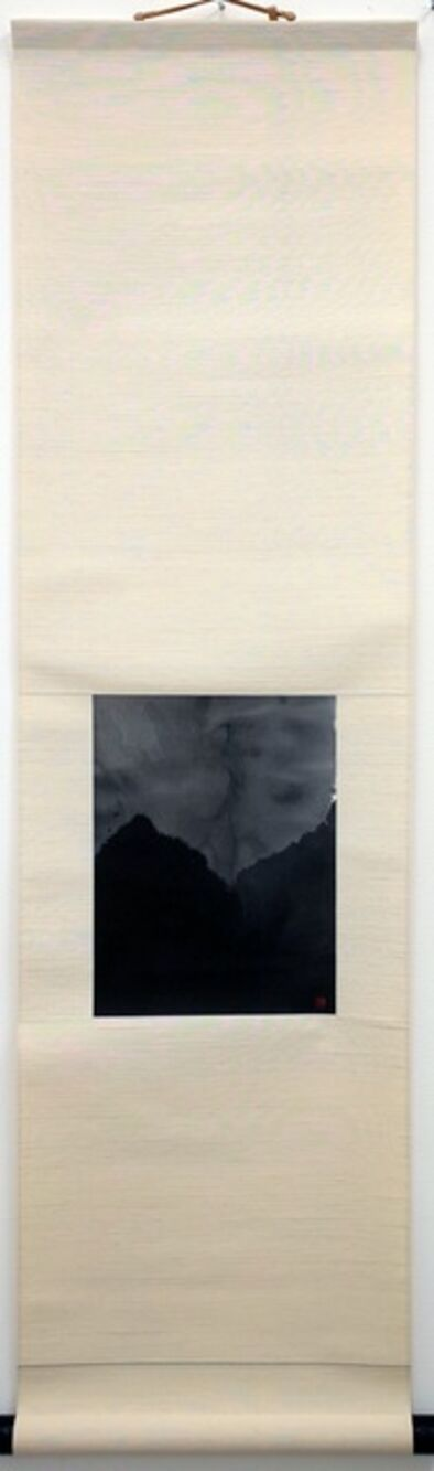 REIKO TSUNASHIMA, 'Sleeping Mountain', 2006