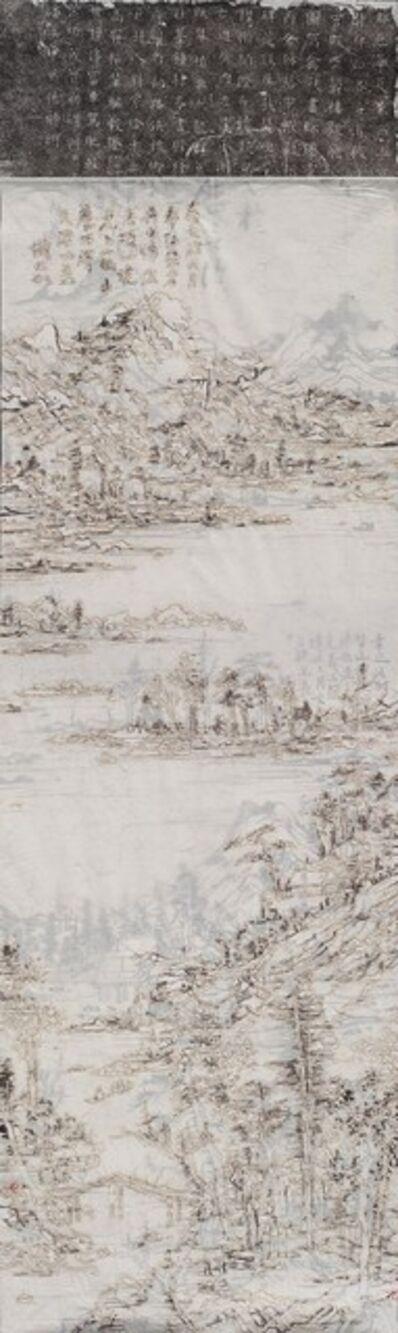 Wang Tiande 王天德, 'Hou Shan No. 14 - LBST053', 2014