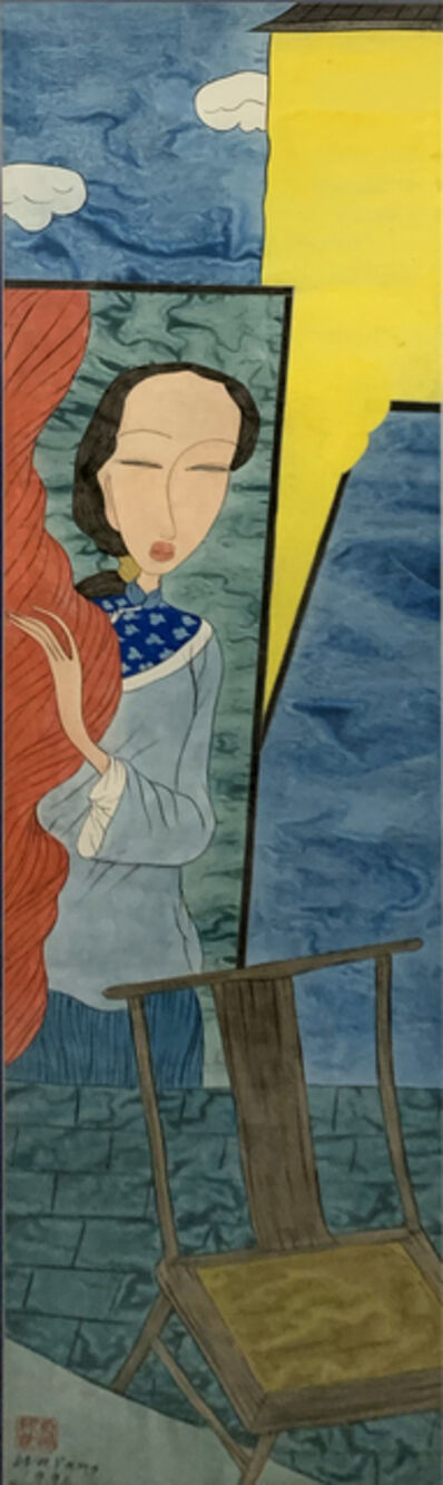 Wu Yang, 'In Background', 1996