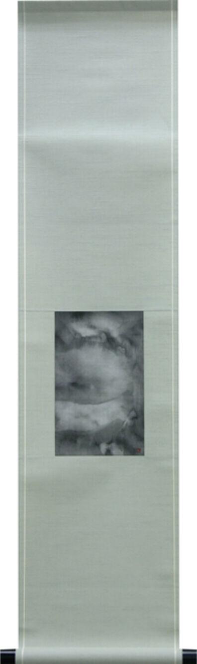REIKO TSUNASHIMA, 'Inside a Peaceful Heart', 2006
