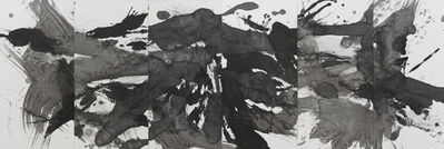 Huang Rui 黄锐, 'Untitled ', 1985