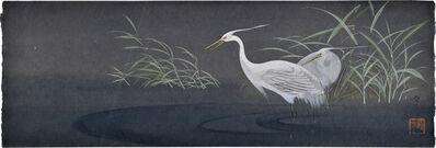 Kakunen Tsuruoka, 'Egrets Wading Among Reeds', ca. 1920-30s