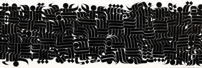 Rostarr, 'The Surge IV (Magnus Salo)', 2012