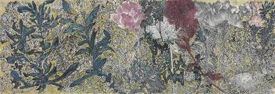 Peng Kanglong 彭康隆, 'The Yellow Lower Garment 黃裳', 2020