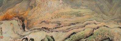 Liu Kuo-Sung, 'Mountain Fire', 1979