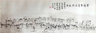 Chin-san Long, '百鶴百壽長樂永康', 1940-1970
