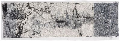 Liu Wei 刘炜, 'Bird', 2015