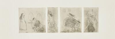 David Hockney, 'Study for Rumplestiltskin', 1961