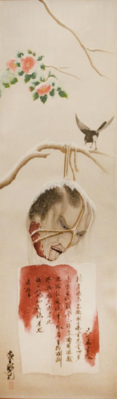 Horiyoshi III, 'Namakubi (severed head), Winter', ca. 2010