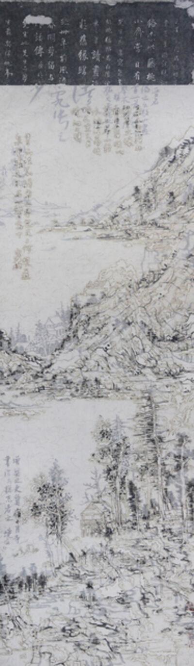 Wang Tiande 王天德, 'Hou Shan MLST043'