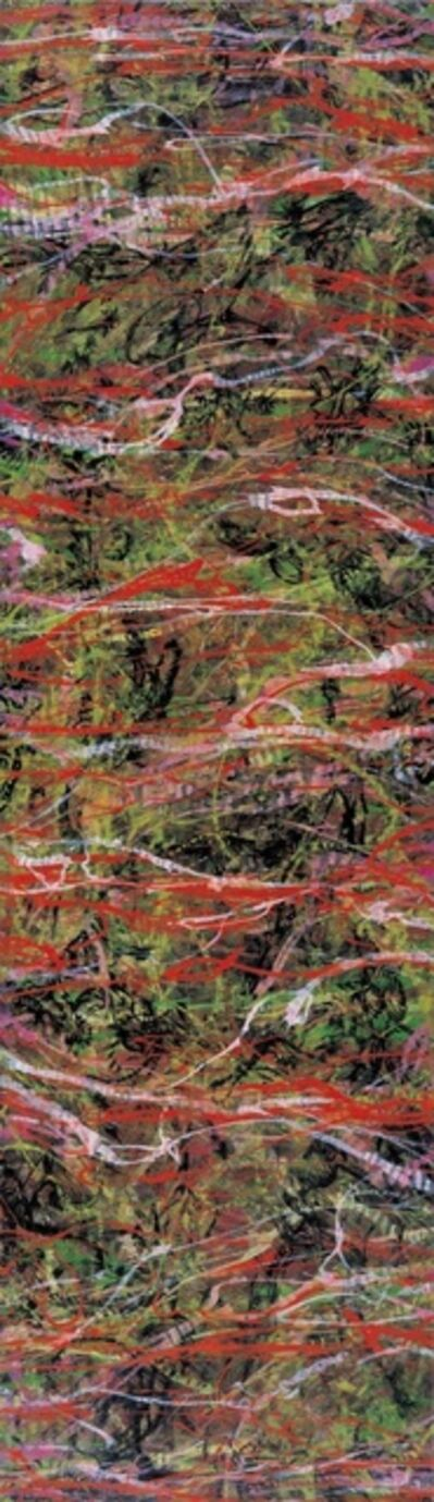 Huang Zhiyang 黄致阳, 'Zoon-Dreamscape No. 1107 Zoon-密视1107号', 2011