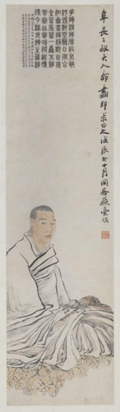 Ren Bonian, 'Portrait of Ren Fuchang', Wuchen (1868)