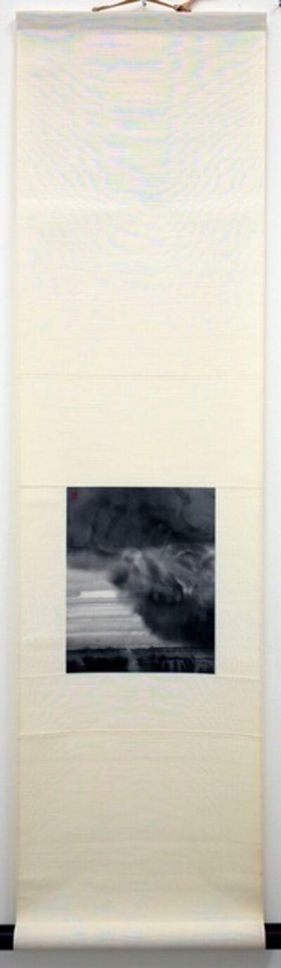 REIKO TSUNASHIMA, 'Thaw', 2006