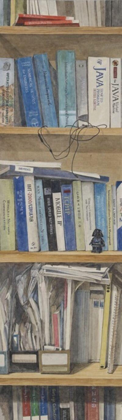 Lee Jung Eun (b. 1971), 'Pile of books II', 2013