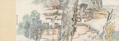 Yun-Fei Ji 季云飞, '#10 - Well water', 2014
