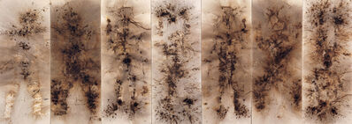 Cai Guo-Qiang, 'The Vague Border at the Edge of Time/Space Project', 1991