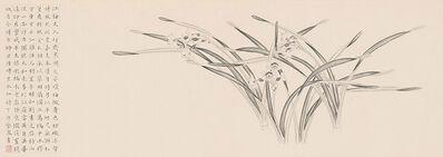 Zhang Yirong 張藝蓉, 'Delicate Daffodils  水仙縹緲', 2017