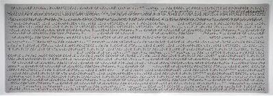 Guillermo Galindo, 'Braille Forensic Codex', 2015