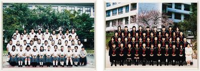 Tomoko Sawada, 'School Days', 2004