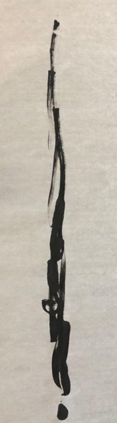 Enrique ROSAS, 'Fuego Negro 6', 2019