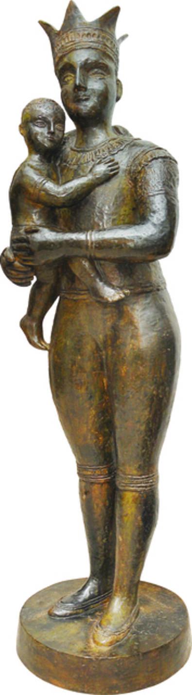 Sakti Burman, 'Untitled (Father And Child)', 2013