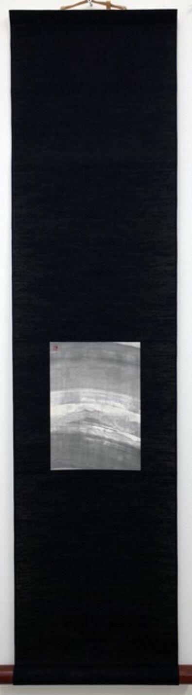 REIKO TSUNASHIMA, 'Light of Snow White', 2006