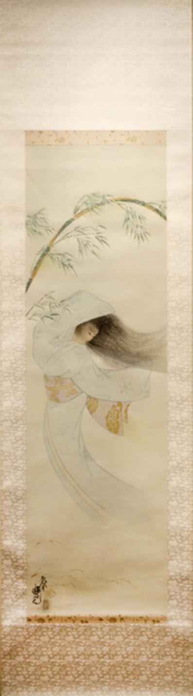 Horiyoshi III, 'Yuki-onna the Snow Witch', ca. 2010