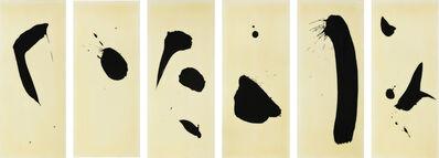 Lee Bae, 'Untitled (Set of 6)', 2007