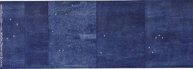 Alighiero Boetti, 'Ogni Lettera un Suono', 1982-83