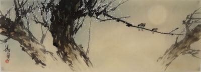 Kenny Sik-yun Mak, 'Shiver 寒梅 ', 2015