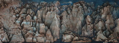 Wang Mansheng 王满晟, 'Wishing to Ride the Wind Away 我欲乘風歸去', 2008