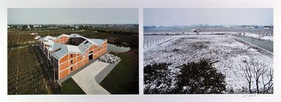 Ai Weiwei, 'Shanghai Studio', 2011