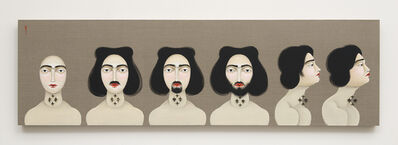 Hayv Kahraman, 'Identification (Facial Hair)', 2016