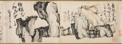Gao Fenghan, 'Poem', China, Qing dynasty (1644–1911), 1744
