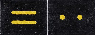 Gerwald Rockenschaub, 'Untitled', 1985