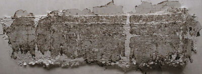 Xiao Min 肖敏, 'Landscape - Remnants', 2012