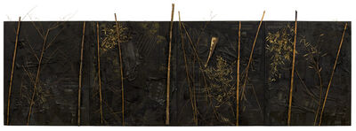 Shang Yang, 'Washing Bamboo-2 浴竹图-2', 2013